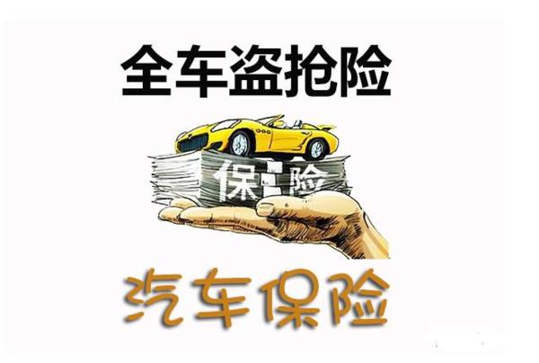 深圳汽車保險要怎么買?哪些車險非買不可?哪些車險是雞肋?