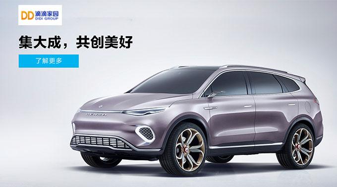 深圳買二手車需要指標嗎?取得新能源指標后可以買二手的新能源車嗎?