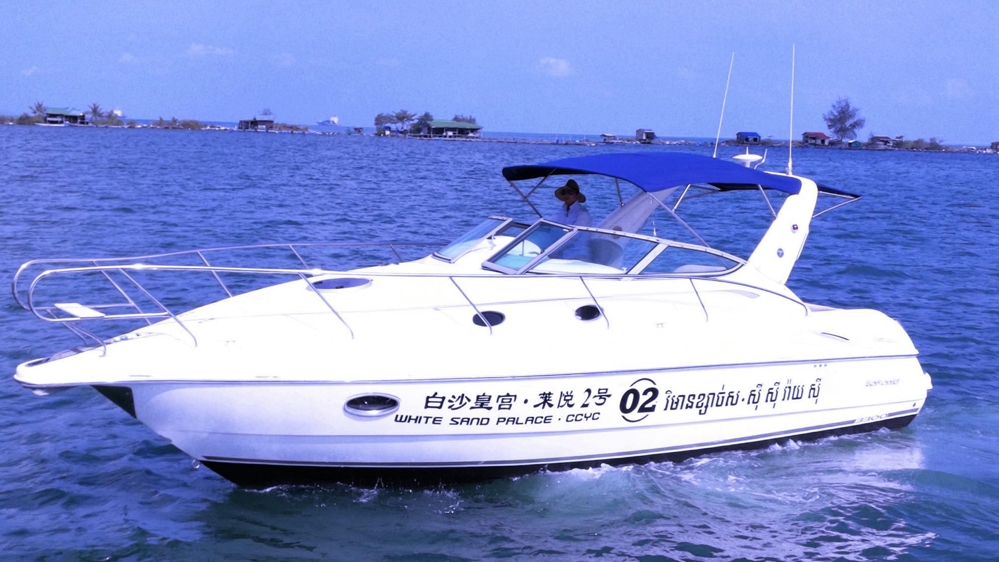 莱悦2号豪华游艇出海