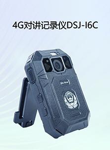 4G执法记录仪销售