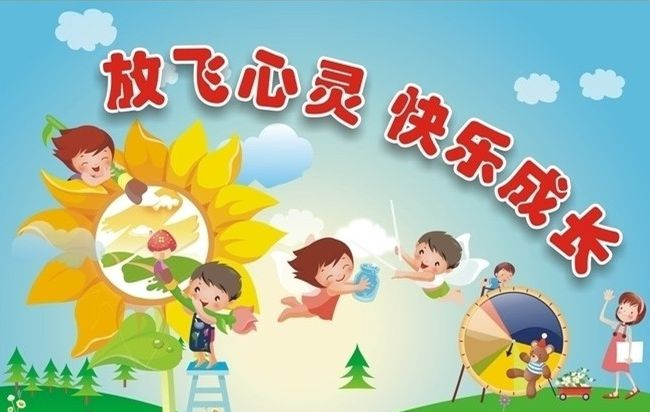 长春儿童英语分享英语误区