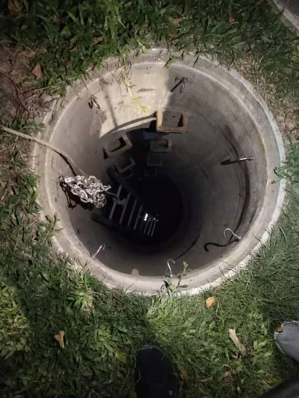 地下官网水位监测和预警