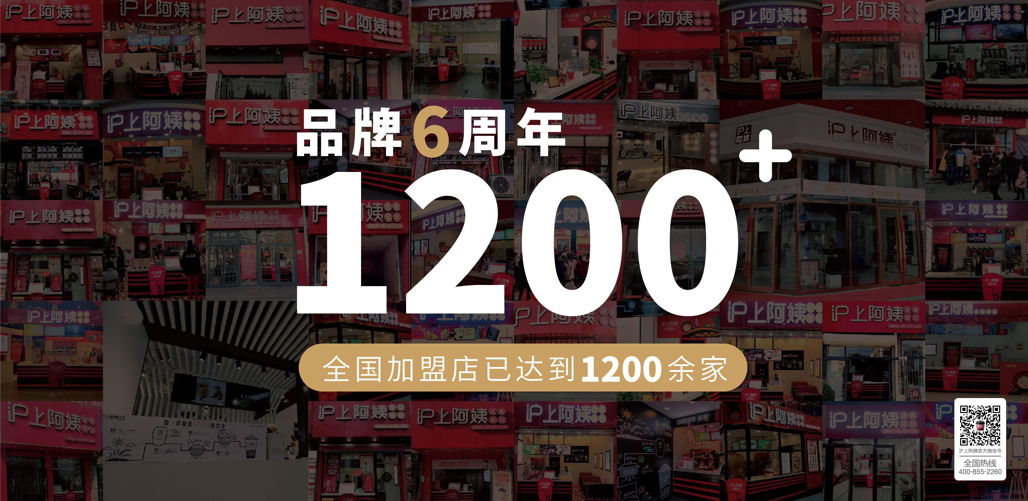 上海臻敬实业有限公司