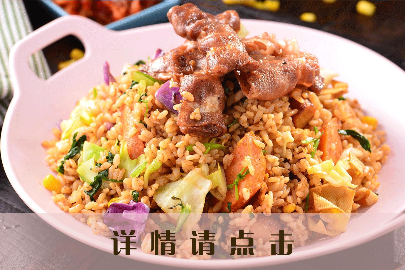 黑胡椒火锅肥牛串炒饭