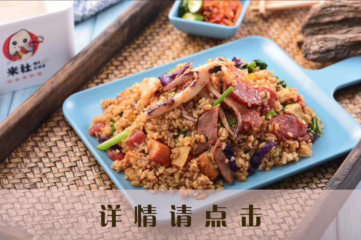 黑胡椒串炒饭