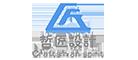 杭州哲匠工业设计有限公司
