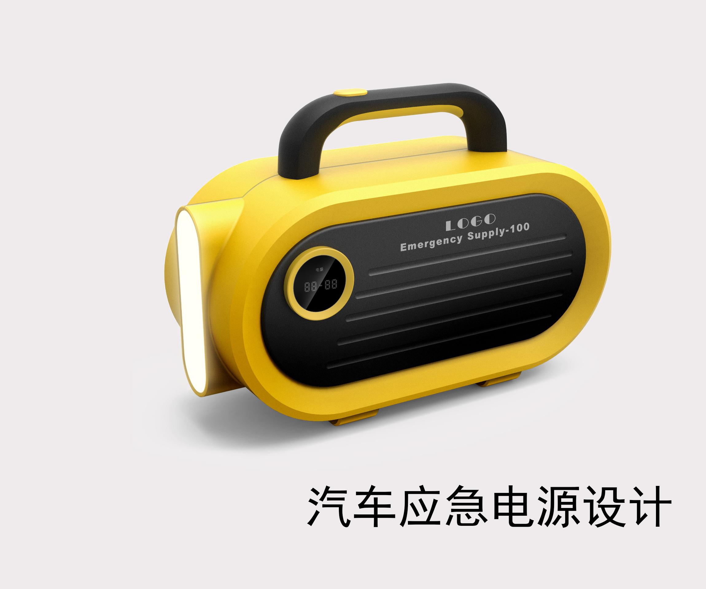 汽车应急电源设计-科技黄