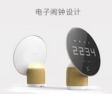 电子闹钟设计