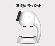 眼镜检测仪设计-纯白