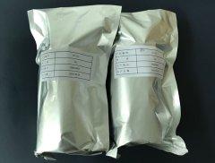 双三氟甲基磺酰亚胺锂