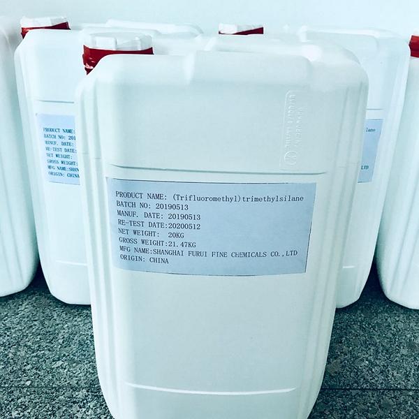 三氟甲基三甲基硅烷