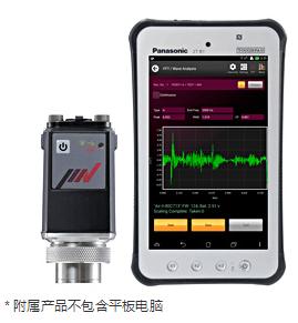 Wifi無線袖珍振動儀