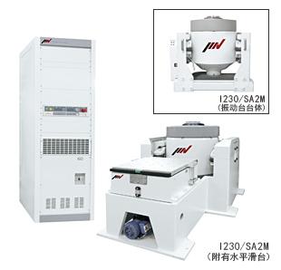 上海臻精机械供应IMV振动试验装置
