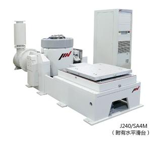 大位移振动试验系统:J系列