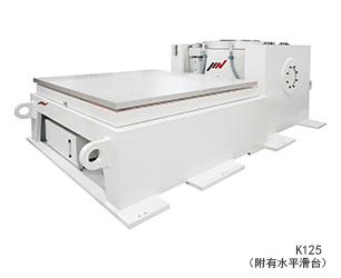 水冷大型振动试验系统:K系列