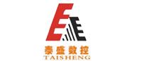 宁波市海曙泰盛数控设备有限公司