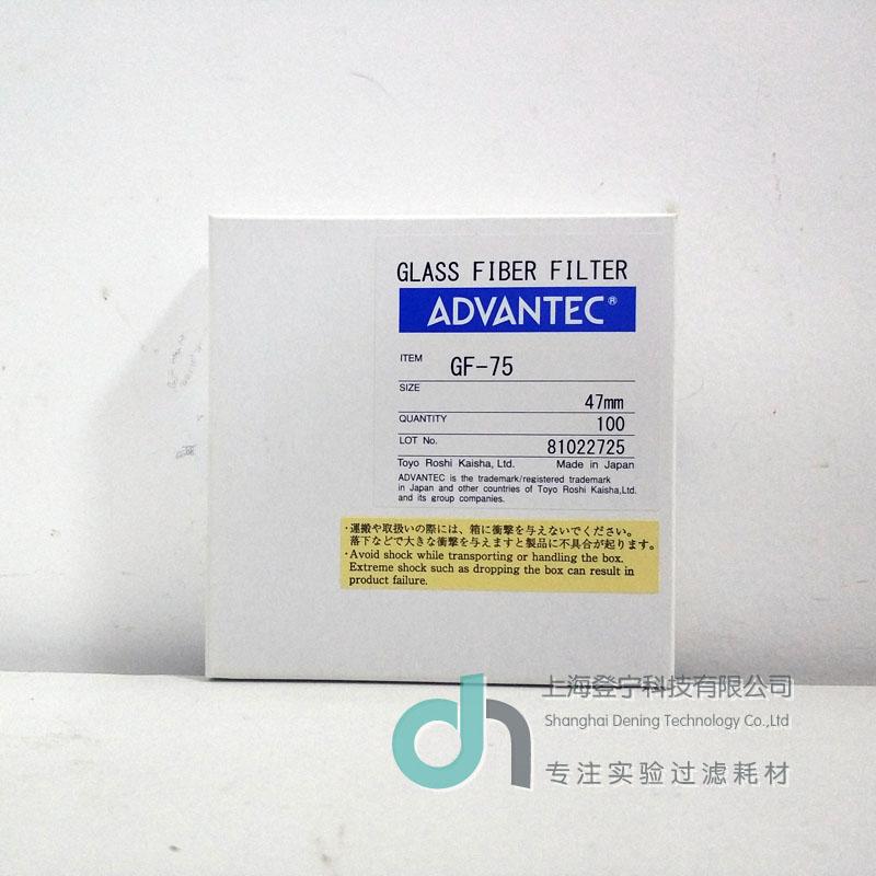 Advantec GF75-47mm玻璃纤维滤纸