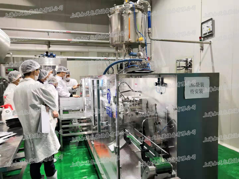 上海海融科技股份酱体袋装生产线