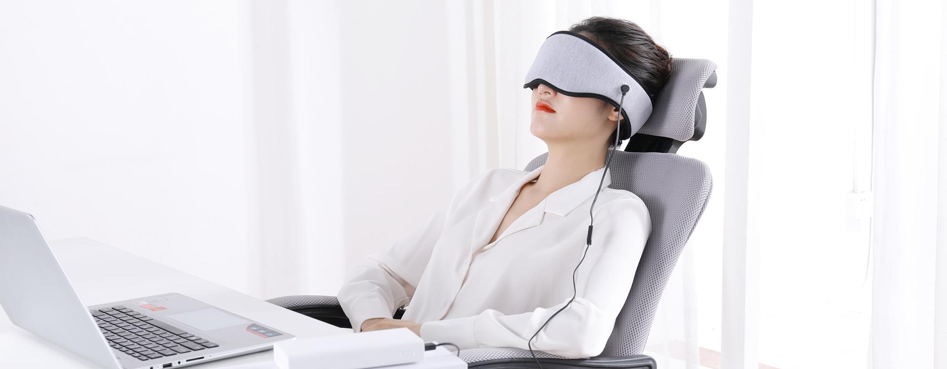 石墨烯音乐理疗眼罩