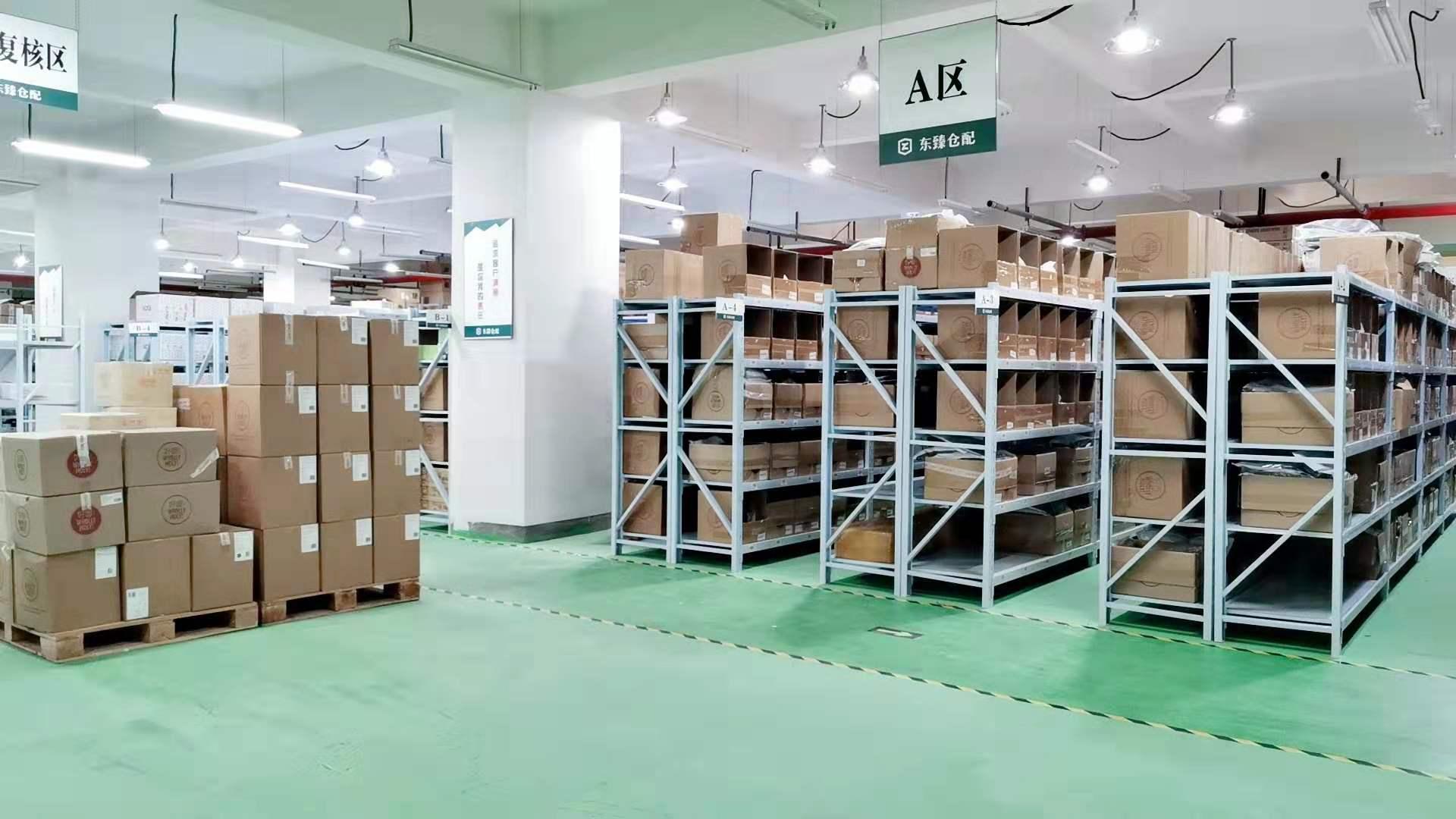 东臻与你分享:如何判断一家第三方仓储公司的服务效率