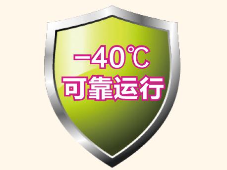 格力采暖系統