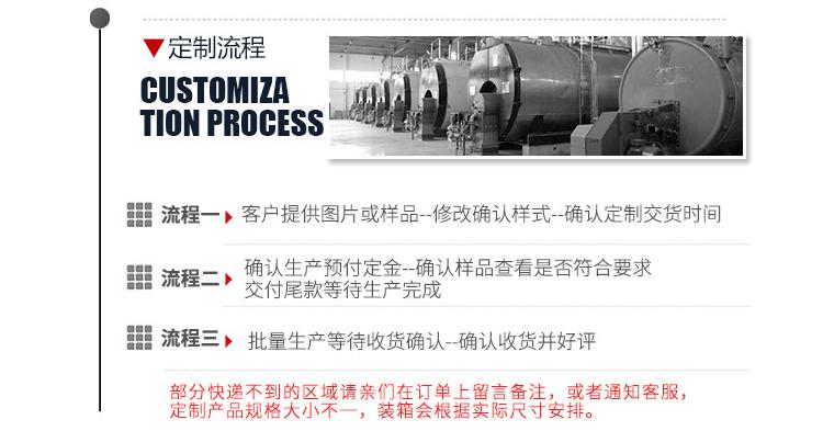 温州天汇机械科技有限公司