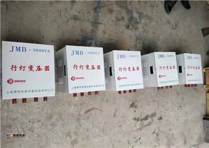 JMB-3KVA行灯变压器
