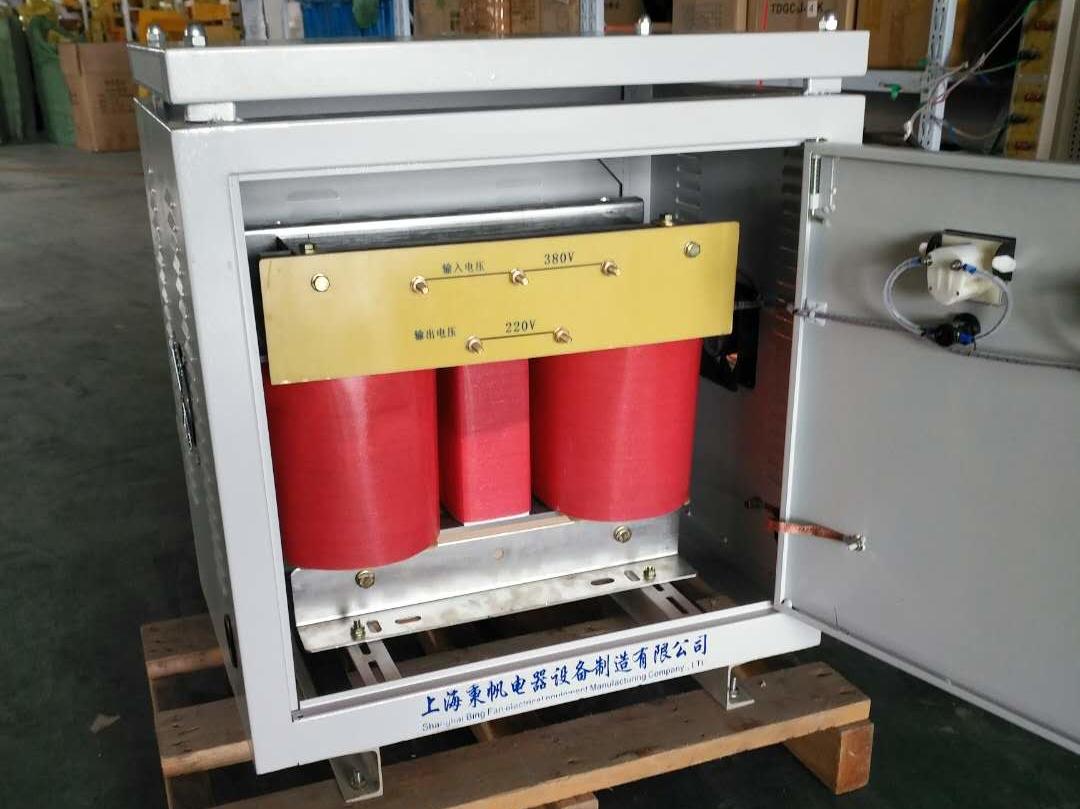 隔离变压器在电力系统中的应用