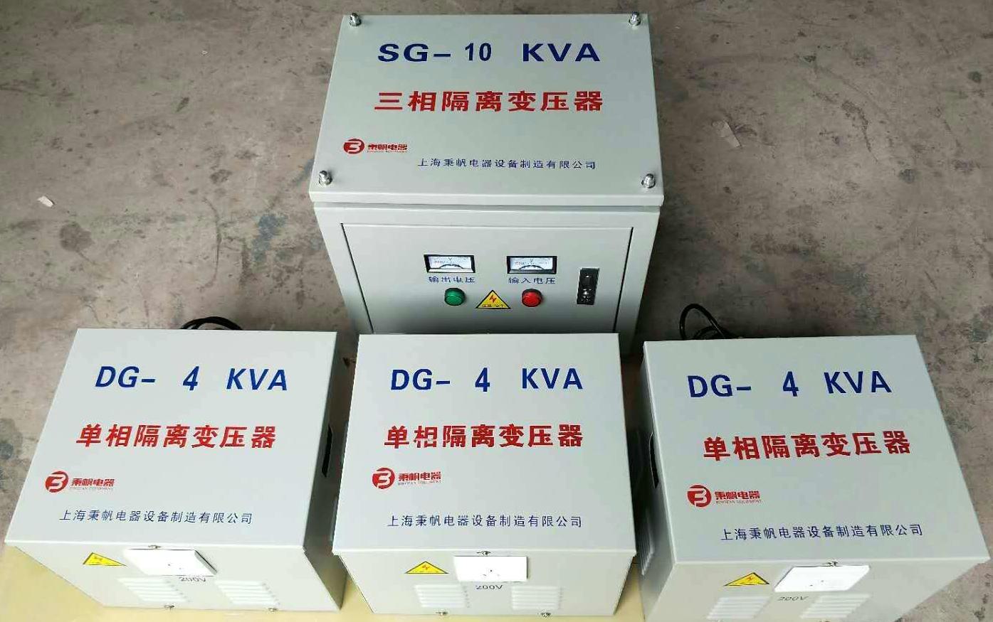 DG-4KVA单相隔离变压器