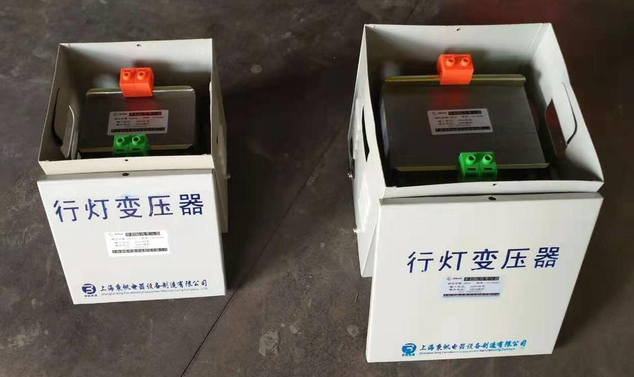 JMB-2000VA行灯控制变压器