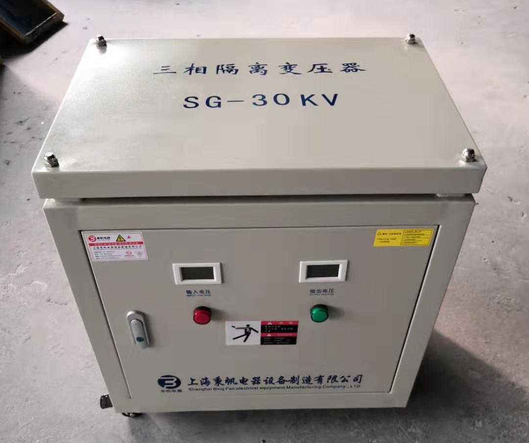SG-30KVA变压器