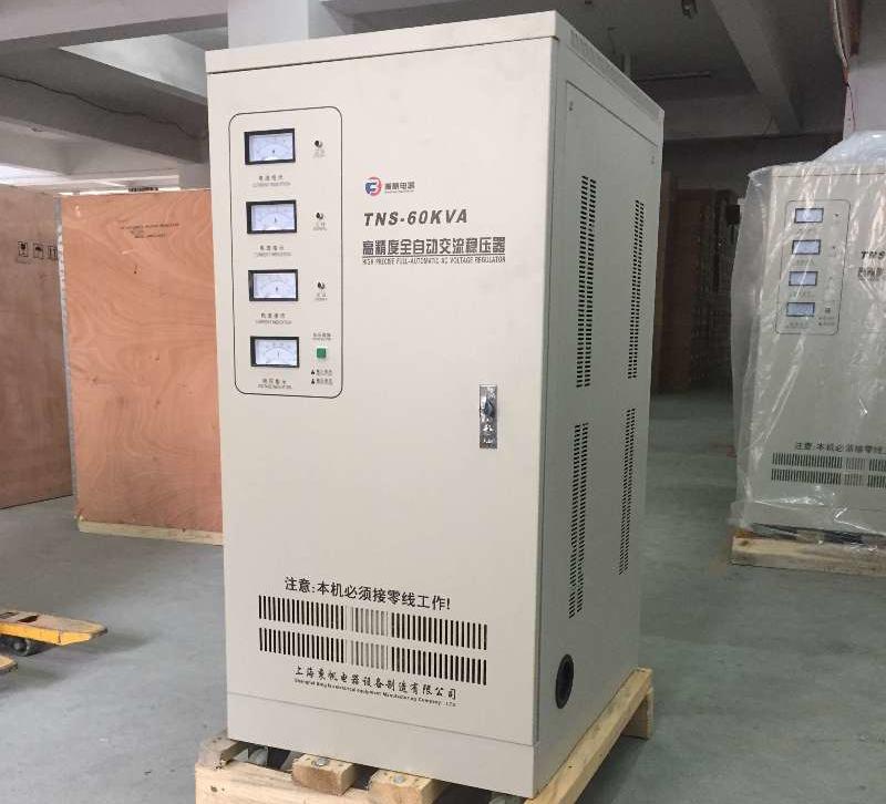 TNS-60KVA高精度全自动稳压器