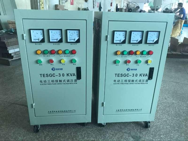 电动三相接触式调压器 TESG-30KVA