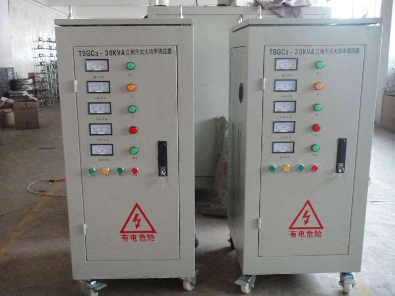三相调压器TSGC3-30KVA