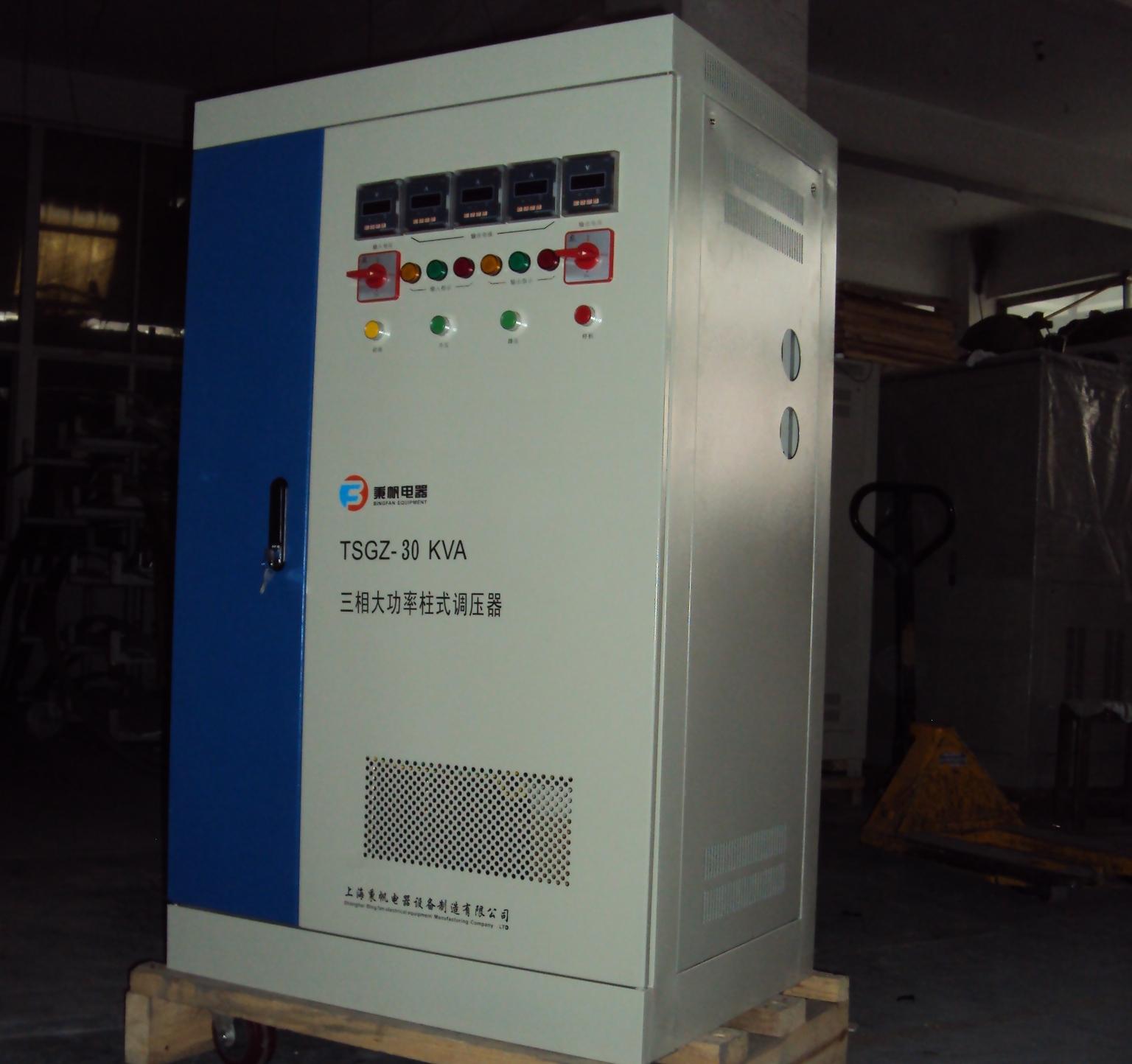 TSGZ-30KVA调压器