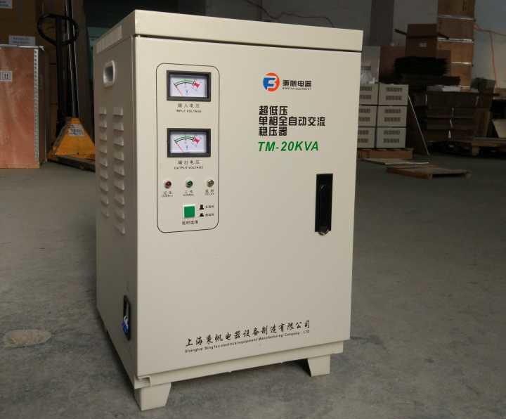 TM-20KVA高精度全自动稳压器