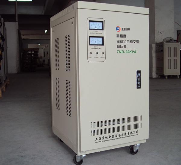 单相高精度全自动稳压器TND-20KVA