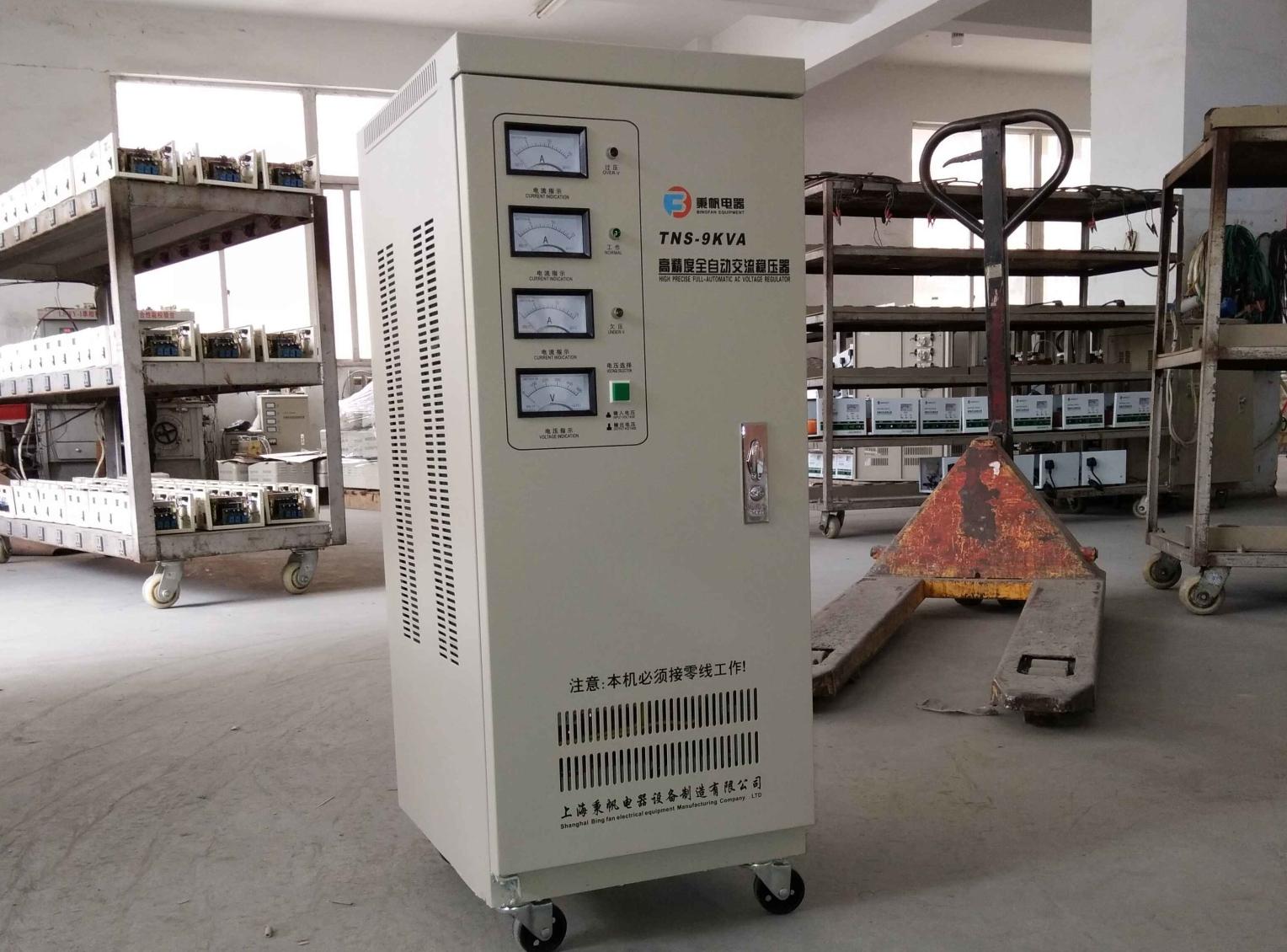 三相高精度全自动稳压器TNS-9KVA