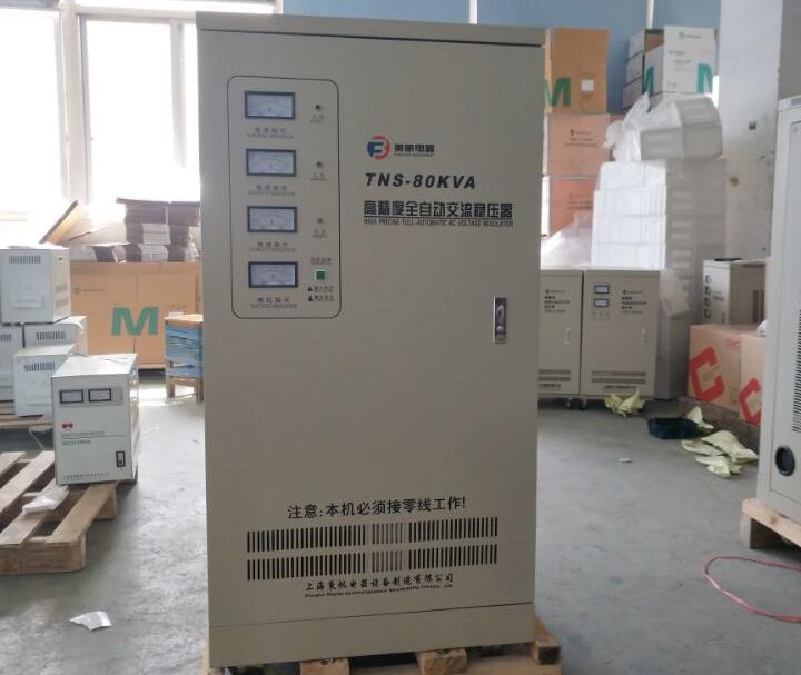 三相高精度全自动稳压器TNS-80KVA
