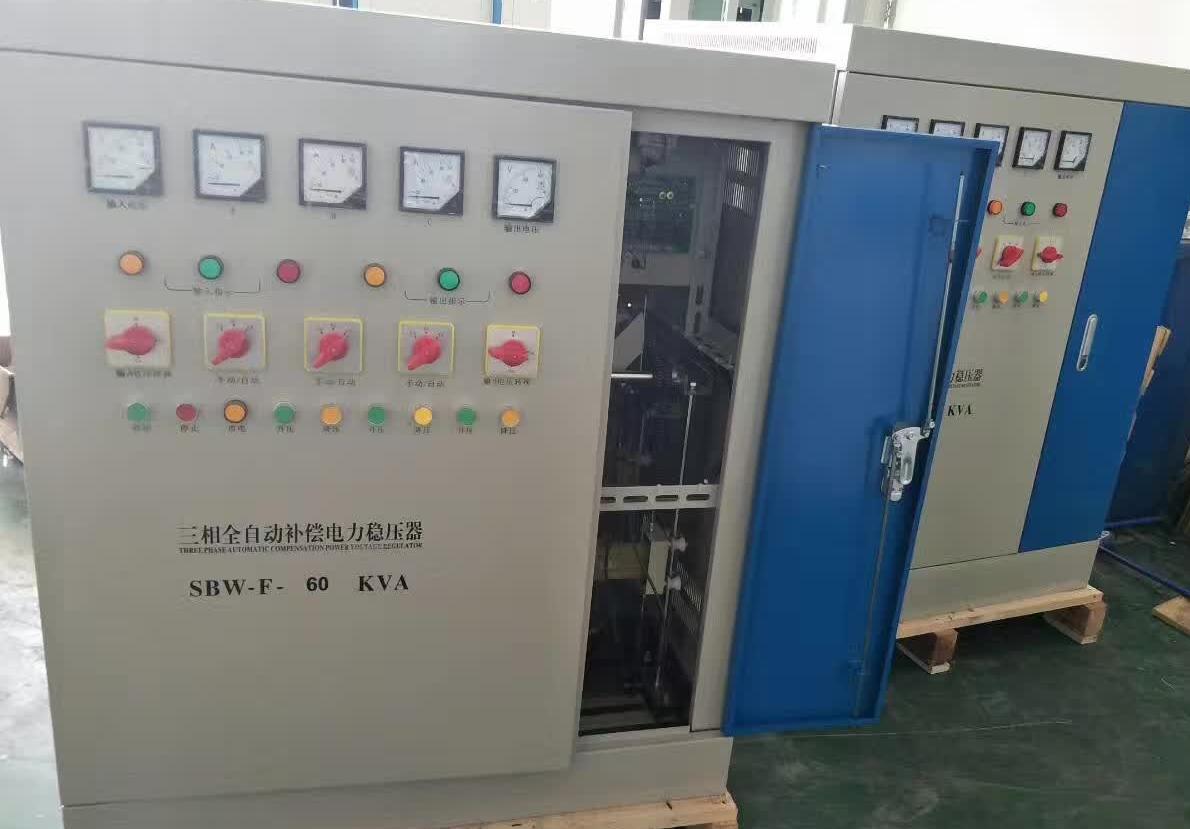 SBW-F60KVA三相分调全自动补偿电力稳压器