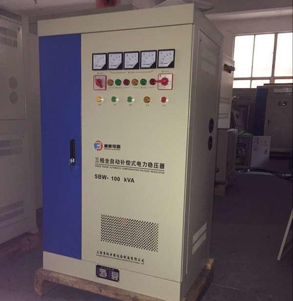 SBW-100KVA补偿稳压器