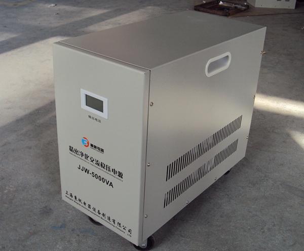 精密净化稳压电源JJW-5KVA