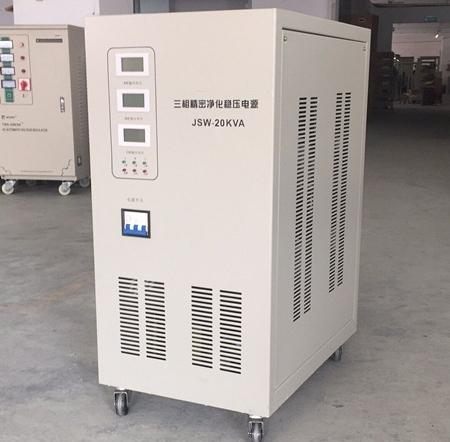 精密净化稳压电源JSW-20KVA