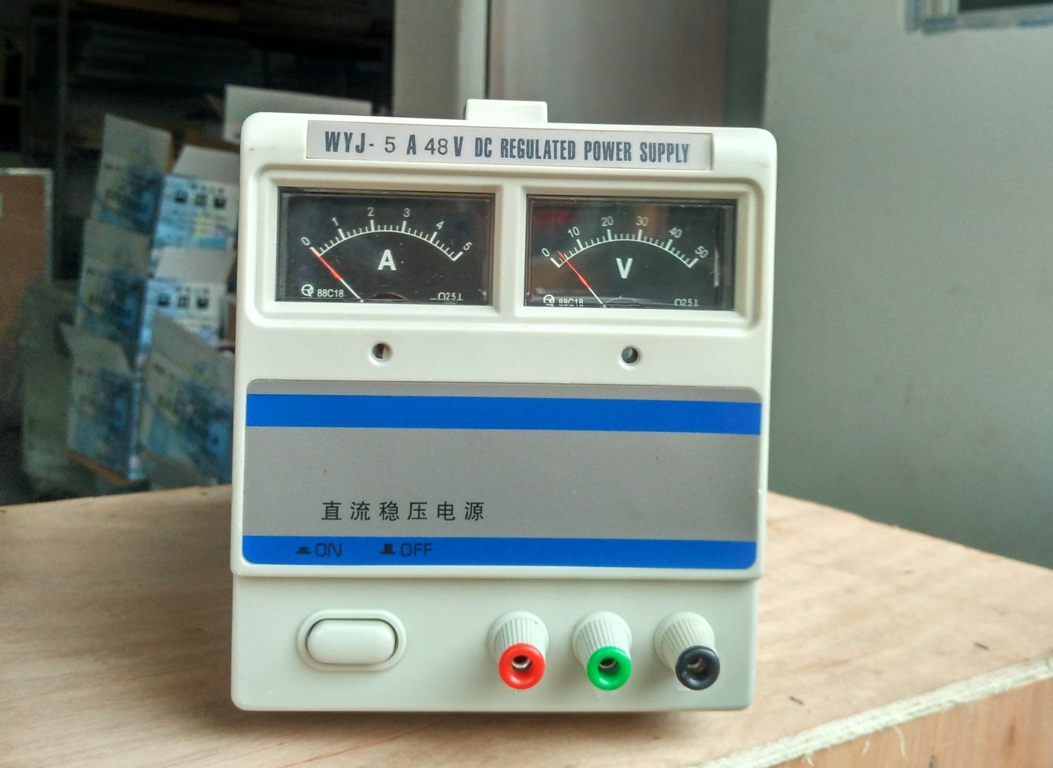 直流电源WYJ-5A-48V