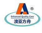 信员(上海)健康管理咨询有限公司