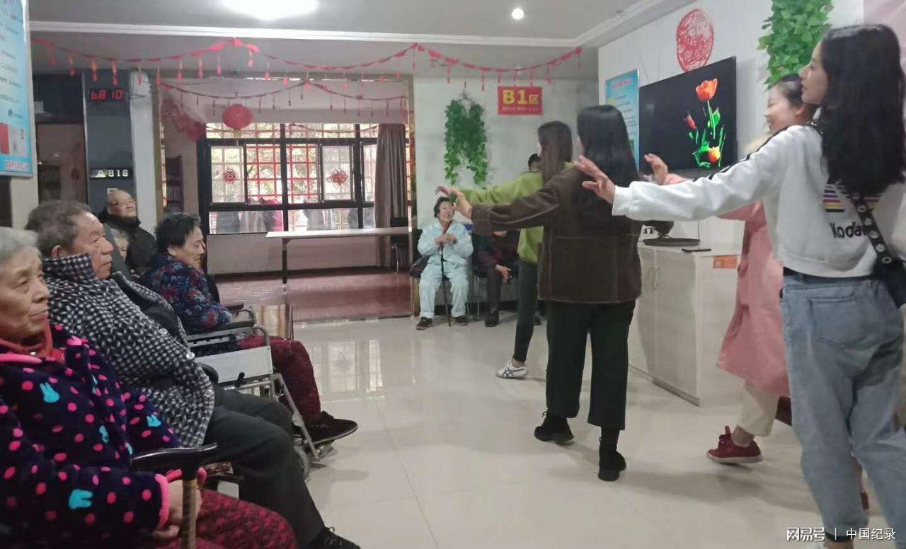 中国养老服务...