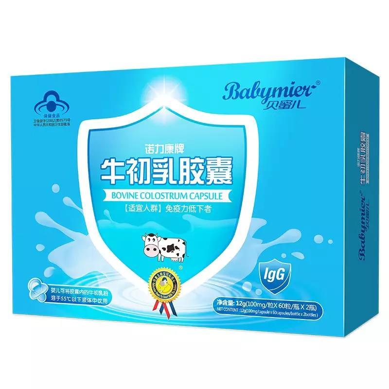 【新品上市】| 贝蜜儿牛初乳胶囊,婴幼儿可吃的免疫营养!