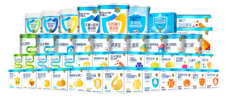 营养升级,贝蜜儿母婴营养家品牌全新启程