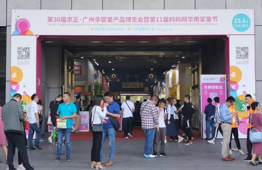 见证贝蜜儿品牌魅力 | 2019年京正·广州孕婴童展圆满结束