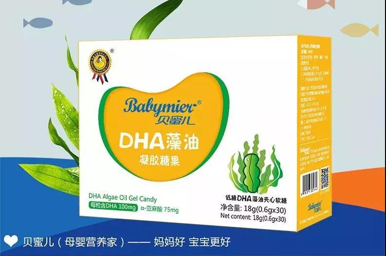 缺乏DHA对婴幼儿的危害 & 有关DHA常见问题解答